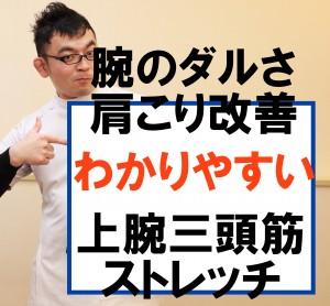 4.26kobayashi225 のコピー 2