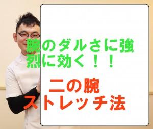4.26kobayashi236 のコピー 4
