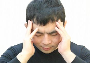頭痛の症状